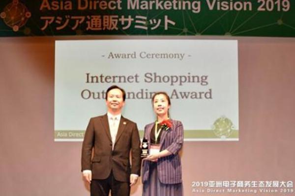 快手获奖:2019亚洲电商大会社会责任贡献企业奖