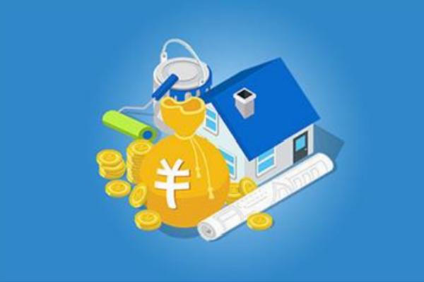 网商贷提前还款的后果是什么?有什么规则?