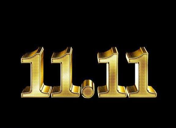 今年京东双11什么时候开始?有什么优惠活动?