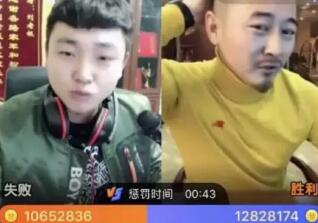 刘老板PK大战泰山老火,天津李四剧情再次上演。