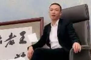 刘一手生日活动牌面大,高迪起诉黑粉。