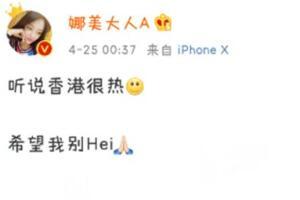 王祖蓝快手直播首秀,陈小春到场,娜美助阵。